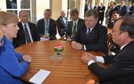 Нормандская встреча будет в ближайшее время - РФ