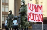 В Крым приехали европейские политики