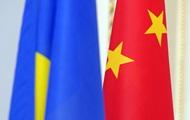 Посол Китаю: Україна повинна подбати про безпеку інвестицій