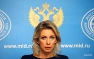 Реп і лайка. Як РФ реагувала на новини України