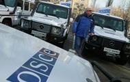 ДНР готова принять дополнительные меры для обеспечения безопасности ОБСЕ