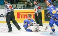 Сборная Украины по хоккею проиграла третий матч домашнего чемпионата мира