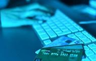У Німеччині різко зросла кіберзлочинність