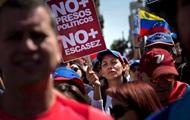 """Майдан в Венесуэле: что ждет """"страну-бензоколонку"""""""