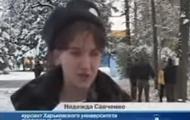 В биографии Савченко нашли скандальный факт из юности (видео)