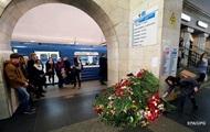 """Ответственность за теракт в метро Петербурга взяла на себя группировка, связанная с """"Аль-Каидой""""*"""