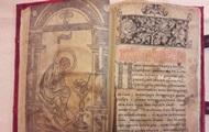 Аваков: Книгу Апостол хотели продать в Россию