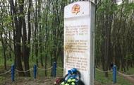 Возле Тернополя осквернили памятный знак жертвам Холокоста