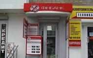 Под банкротный прицел НБУ попал очередной банк