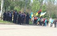 В Херсоне митингующие подрались с националистами