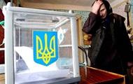 В БПП заявили о победе на выборах глав общин