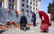 Итоги 02.05: Акции в Одессе, разговор Путин-Трамп