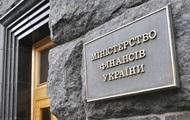"""Минфин: Для """"денег Януковича"""" нужно изменить бюджет"""