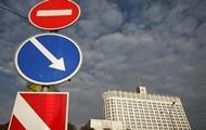 Київ: У ЄС підтримали продовження санкцій проти РФ