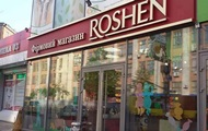 Підсумки 15.05: Бунти в Roshen, нове зростання тарифів