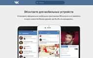 Как обойти блокировку сайтов в Украине: VPN и другие способы