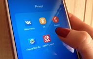 Цензура онлайн. Як Київ прагне обнулити Рунет