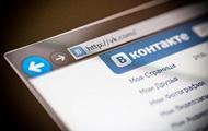 Оппоблок отказался удаляться из российских соцсетей