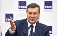 В ГПУ огласили все уголовные дела против Януковича
