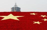 Moody's вперше за 28 років знизило кредитний рейтинг Китаю