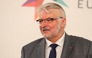 Глава МИД Польши призвал НАТО к диалогу с Россией