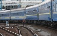 ЗМІ: Україна може припинити залізничне сполучення з Росією