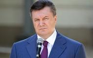 Суд отказал кипрским оффшорам в апелляции о конфискации $1,5 млрд Януковича