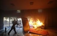 У Бразилії протестувальники підпалили міністерство