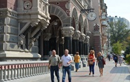 Нацбанк України знизив облікову ставку