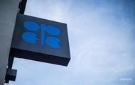 ОПЕК продовжила замороження нафтовидобутку