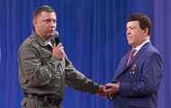 Кобзон снова спел в Донецке