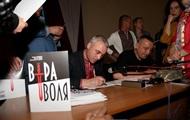 В Тернополе издали комикс о последнем бое УПА