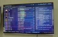 СБУ обнаружила программу, позволяющую смотреть запрещенные каналы
