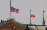Жительница Мелитополя подозревается в сотрудничестве со спецслужбами РФ