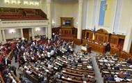 Рада выделила почти 300 млн гривен на местные выборы