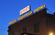 Липецький Рошен не захотів платити податки в Росію