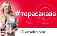 Лілія Ребрик стала рекламним обличчям компанії Evrodim