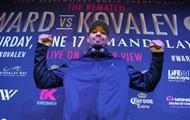 Уорд прибыл в Лас-Вегас для поединка против Ковалева