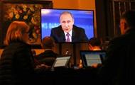 Прямая линия с Путиным: онлайн