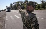 Суд отменил запрет на вывоз вещей из Крыма