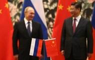 Запад ускорил процесс сближения РФ и Китая – Путин