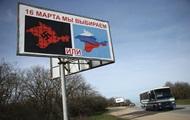 Совет ЕС без обсуждения продлит санкции по Крыму
