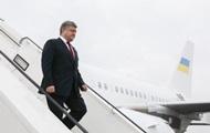 Эксперты о визите Петра Порошенко в Вашингтон