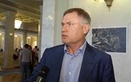 В Раде начались разговоры об импичменте Порошенко – нардеп