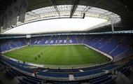 Стадион и базу Днепра продадут на аукционе
