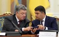 НАПК проверяет декларации Порошенко и Гройсмана