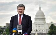 Порошенко: Сегодня Украина объединяет США