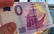 Немцы выпустили купюру номиналом ноль евро
