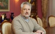 Жебривский предлагает сделать на Донбассе единую администрацию