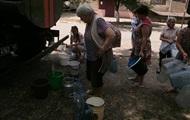 Ситуация с водой на Донбассе критическая - Кабмин